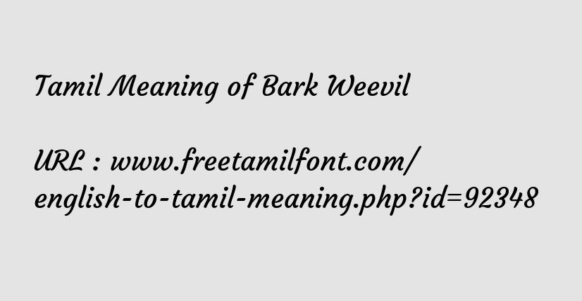Tamil Meaning of Bark Weevil - பட்டைக் கூன்வண்டு