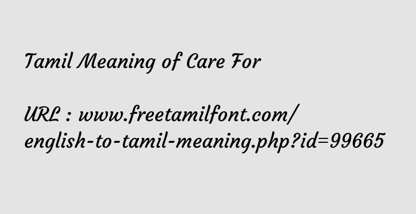 Tamil Meaning Of Care For Like