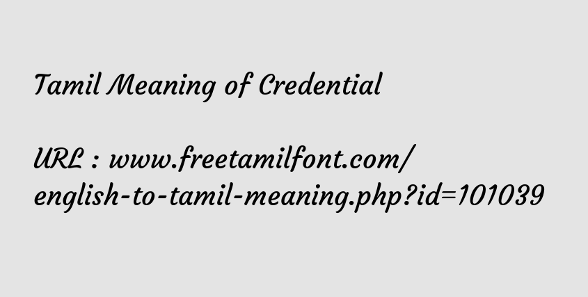Tamil Meaning of Credential