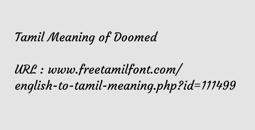 Tamil Meaning of Doomed - தண்டனை