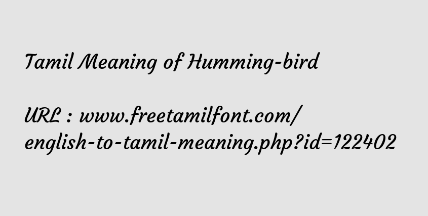 Tamil Meaning of Humming-bird