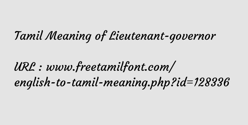 Tamil Meaning of Lieutenant-governor - துணைநிலை