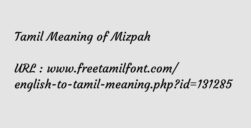 Tamil Meaning of Mizpah - விடைபெறு வாசனம்