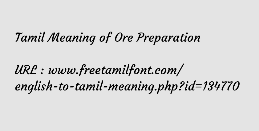 Tamil Meaning Of Ore Preparation த த ம ட க க
