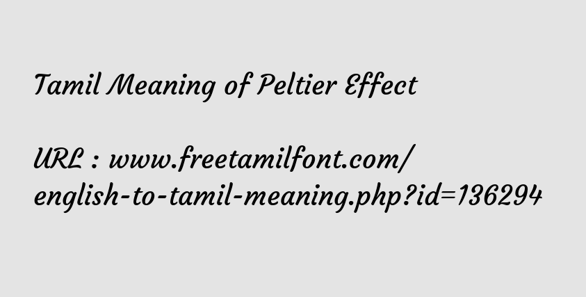 Tamil Meaning of Peltier Effect - பெல்ரியர்விளைவு