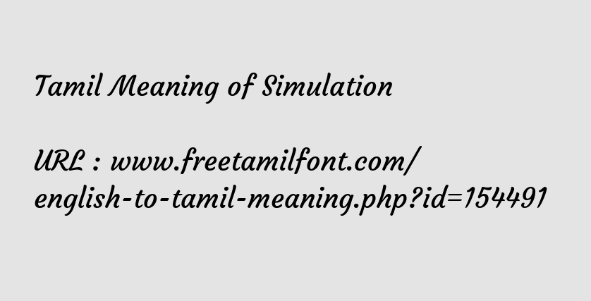 Tamil Meaning of Simulation - பாவனை
