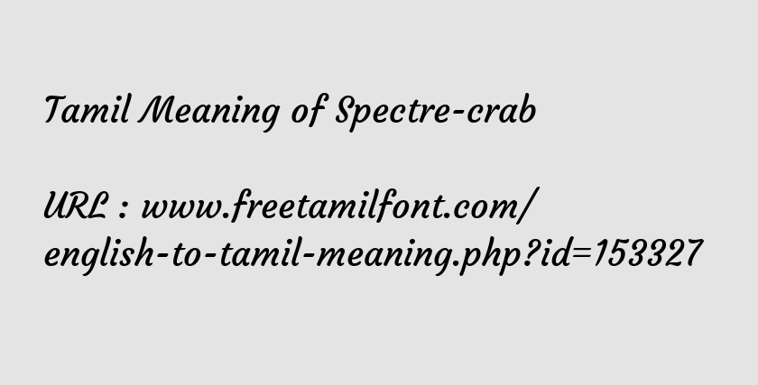 Tamil Meaning of Spectre-crab - பளிங்கனைய