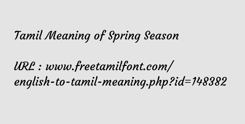 about spring season in english