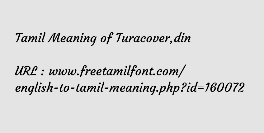 Tamil Meaning of Turacover,din - ஆப்பிரிக்க