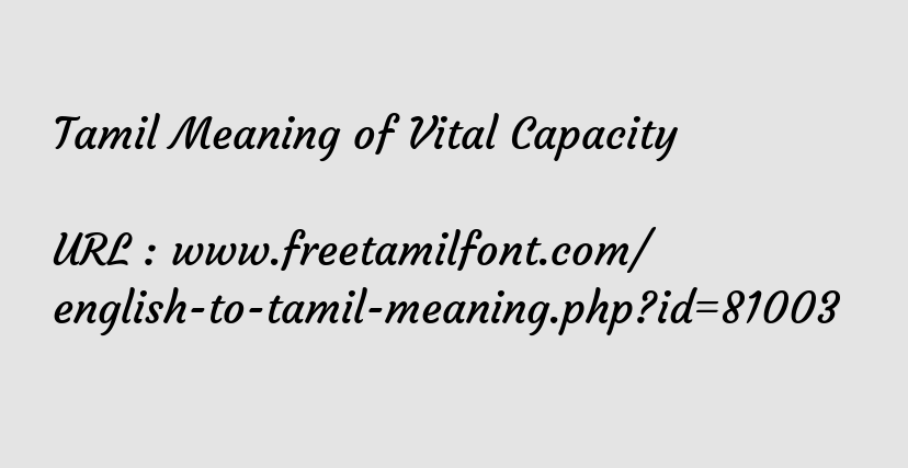 Top Five Meaning Of Vital In Tamil - Circus