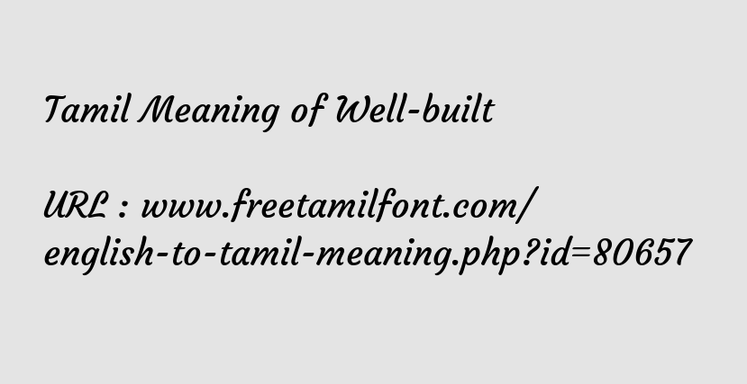 Tamil Meaning Of Well Built உற த ய ன