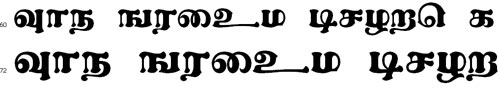 Alankaram Bangla Font
