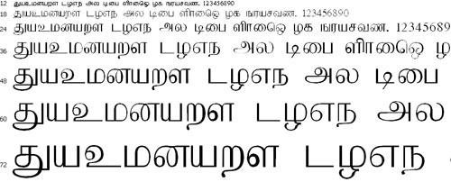 Amma Tamil Font