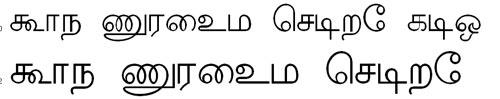 Amudham Tamil Font