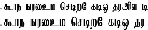 Anuradha Tamil Font