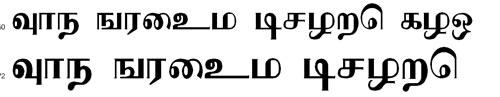 Arangam Bangla Font