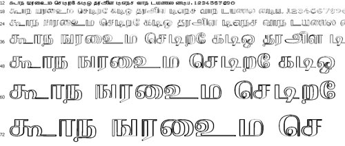 Barani Tamil Font