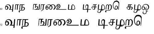 Boopalam Bangla Font