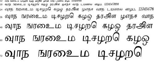Boopalam Tamil Font
