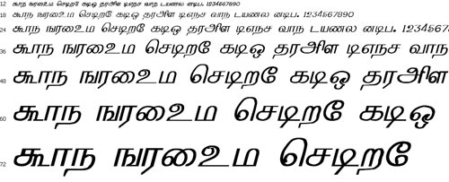 Ganesha Bold Tamil Font