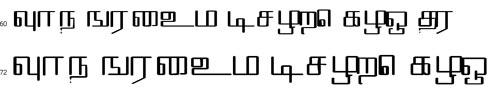 Geetham Tamil Font