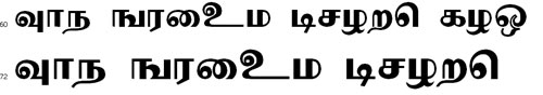 Geethapria Tamil Font