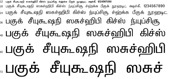 Kalki Tamil Font