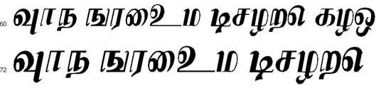 Kamaas Tamil Font