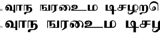 Kamalam Tamil Font