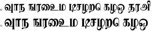 Karaharapriya Bangla Font
