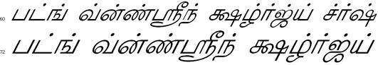 KavipPriya Bangla Font