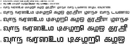 Keeravani Tamil Font