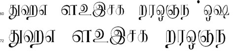 Ks_Avvaiyar Bangla Font