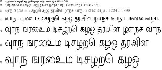 Pandian Tamil Font