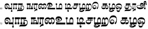 Madhuvanthi Bangla Font