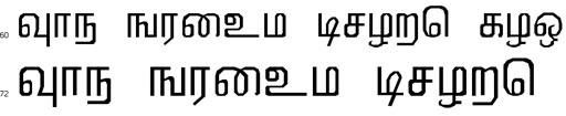 Mallikai Bangla Font