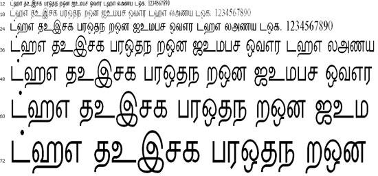 Mannaram Tamil Font