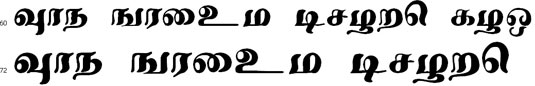 Mohanam Bangla Font