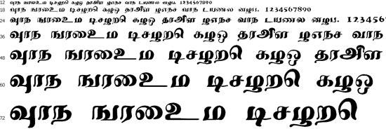 Mohanam Tamil Font