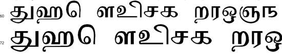 Mylai-Sri Tamil Font