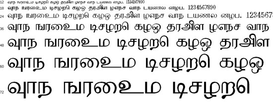 UthayaNet Tamil Font