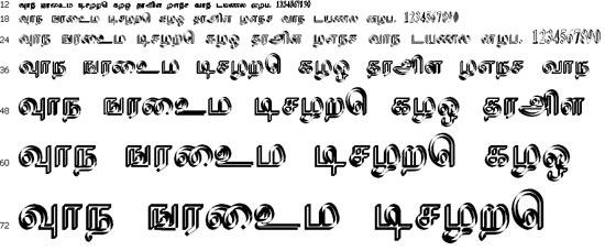 Vairamani Tamil Font