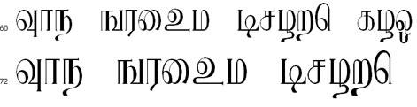 Ranjani Regular Tamil Font