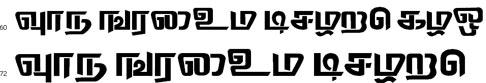 Thodiragam Bangla Font