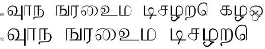 Thamar Bangla Font