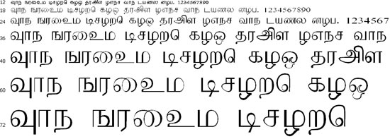 Thamar Tamil Font