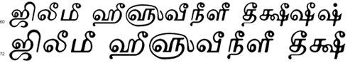 TAMMaduram Tamil Font