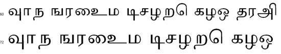 Tamilweb Bangla Font