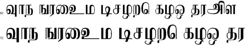 aTamilApple Bangla Font
