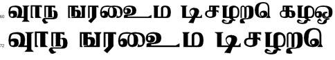 Tamil ACI Bangla Font